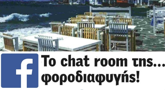 to chat room ths forodiafyghs 1